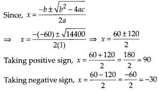 MP Board Class 10th Maths Solutions Chapter 4 Quadratic Equations Ex 4.3 16