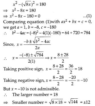MP Board Class 10th Maths Solutions Chapter 4 Quadratic Equations Ex 4.3 17