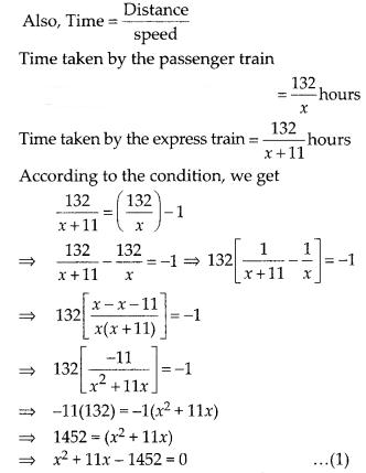 MP Board Class 10th Maths Solutions Chapter 4 Quadratic Equations Ex 4.3 22