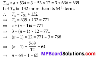MP Board Class 10th Maths Solutions Chapter 5 Arithmetic Progressions Ex 5.2 14