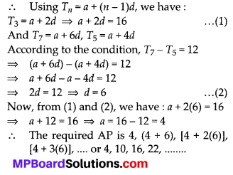 MP Board Class 10th Maths Solutions Chapter 5 Arithmetic Progressions Ex 5.2 21