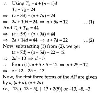 MP Board Class 10th Maths Solutions Chapter 5 Arithmetic Progressions Ex 5.2 22