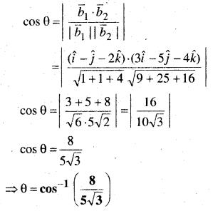 MP Board Class 12th Maths Book Solutions Chapter 11 प्रायिकता Ex 11.2 10