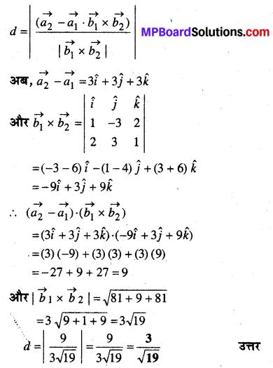 MP Board Class 12th Maths Book Solutions Chapter 11 प्रायिकता Ex 11.2 21