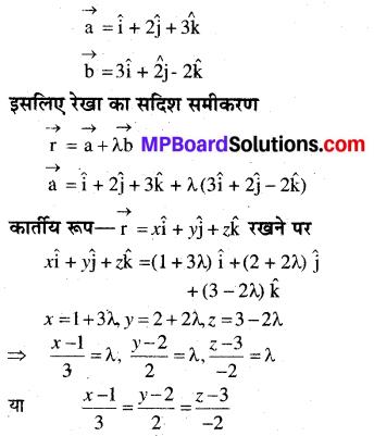 MP Board Class 12th Maths Book Solutions Chapter 11 प्रायिकता Ex 11.2 4