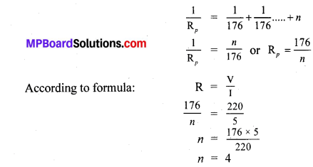 MP Board Class 10th Science Solutions Chapter 12 Electricity 11