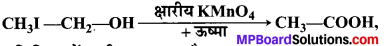 MP Board Class 10th Science Solutions Chapter 4 कार्बन एवं इसके यौगिक 17
