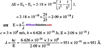 MP Board Class 11th Chemistry Solutions Chapter 2 परमाणु की संरचना - 12