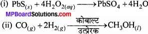 MP Board Class 11th Chemistry Solutions Chapter 9 हाइड्रोजन - 49