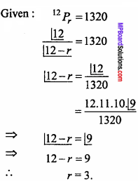 MP Board Class 11th Maths Important Questions Chapter 7 Permutations and Combinations 10
