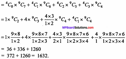 MP Board Class 11th Maths Important Questions Chapter 7 Permutations and Combinations 12