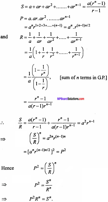 MP Board Class 11th Maths Important Questions Chapter 9 Sequences and Series 20