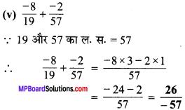 MP Board Class 7th Maths Solutions Chapter 9 परिमेय संख्याएँ Ex 9.2 image 3