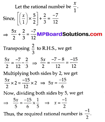MP Board Class 8th Maths Solutions Chapter 2 Linear Equations in One Variable Ex 2.2 14