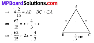 MP Board Class 8th Maths Solutions Chapter 2 Linear Equations in One Variable Ex 2.2 3