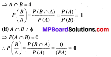MP Board Class 12th Maths Book Solutions Chapter 13 प्रायिकता विविध प्रश्नावली img 1