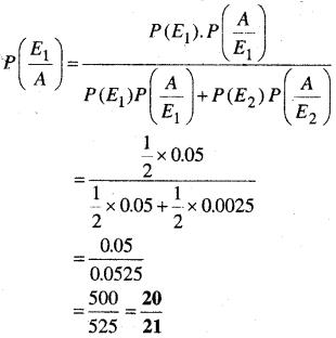 MP Board Class 12th Maths Book Solutions Chapter 13 प्रायिकता विविध प्रश्नावली img 3