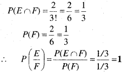 MP Board Class 12th Maths Book Solutions Chapter 13 प्रायिकता Ex 13.1 img 11