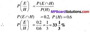 MP Board Class 12th Maths Book Solutions Chapter 13 प्रायिकता Ex 13.2 img 8