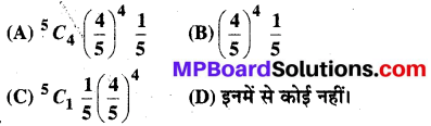 MP Board Class 12th Maths Book Solutions Chapter 13 प्रायिकता Ex 13.5 img 14