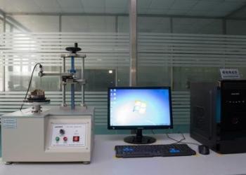 Magnetic field distribution tester