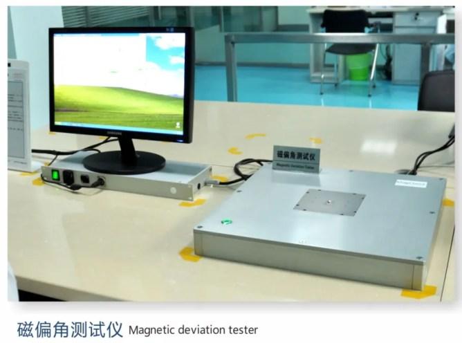 magnetic deviation tester