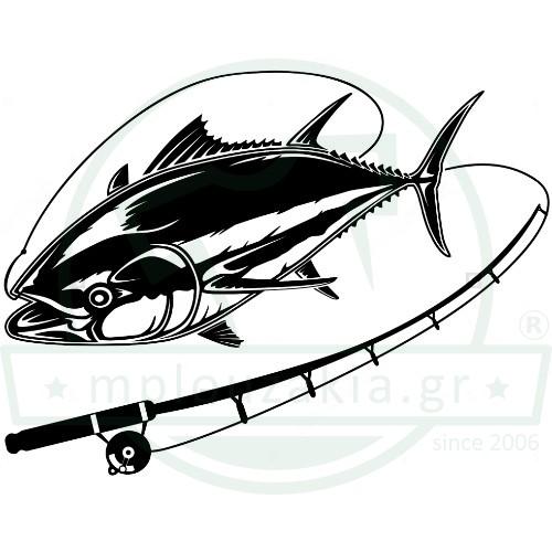 Τόνος Ψάρεμα Καλάμι Στάμπα