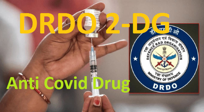 2DG Drug To Be Released Into Market Today - Designed By DRDO And Dr.Reddys