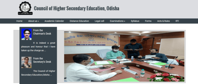 Odisha Plus Two Result Name Wise