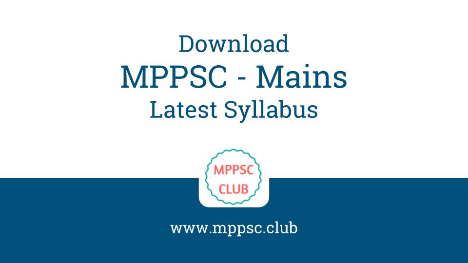 MPPSC Mains Syllabus
