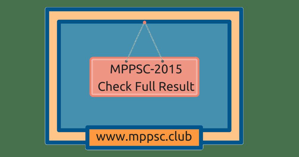 Mppsc Question Paper 2016 Pdf