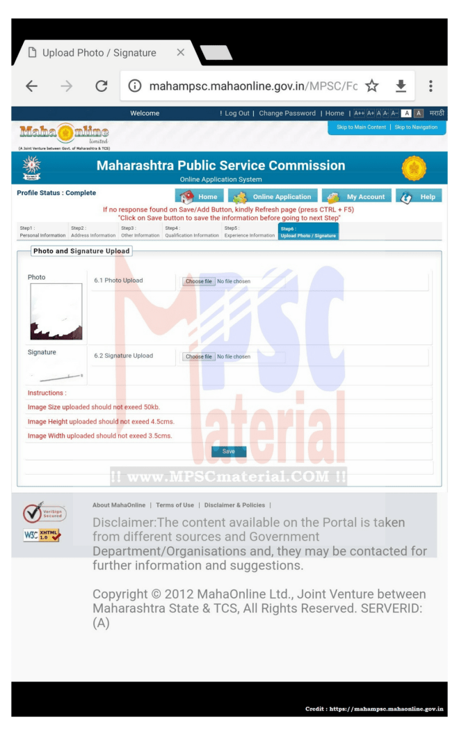 MPSC online – how to upload photo and signature in mpsc