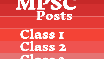 Posts and Salary: MPSC posts list and Salary [2018-2019] – MPSC Material