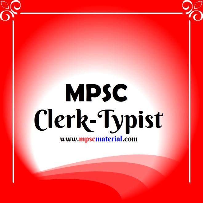 mpsc clerk typist (lipik bharti)