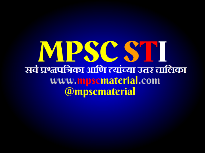 MPSC STI question paper with answer in marathi pdf