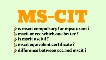 GR Regarding Computer Qualification Examination – MPSC Material