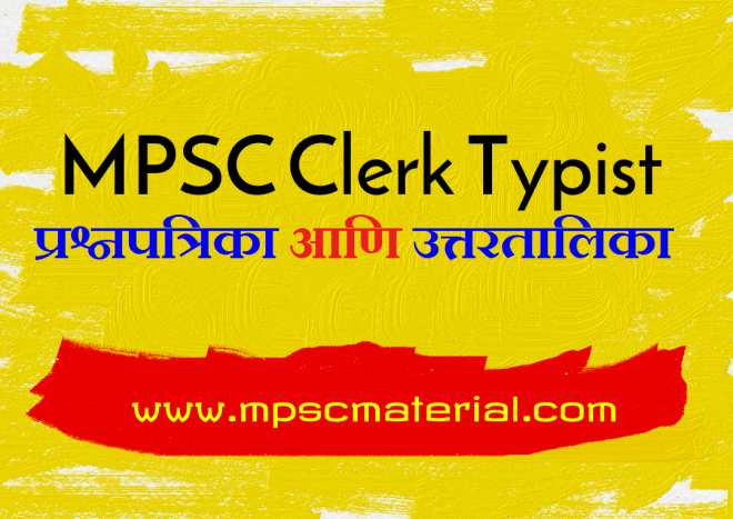 mpsc clerk typist questions papers and answers keys
