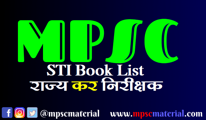 MPSC STI Book List