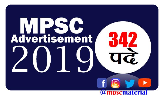 MPSC Notification 2019
