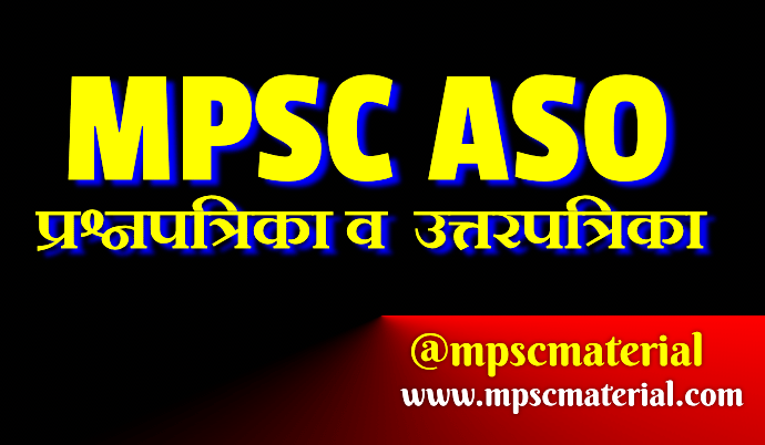 MPSC ASO Questions Papers with answers keys in pdf for free download