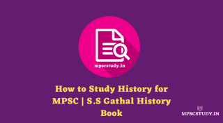 How to Study History for MPSC