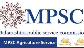 MPSC Agriculture Services