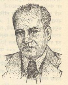 बेंजामिन पिअरी पाल, भारतीय कृषी वैज्ञानिक व संशोधक.