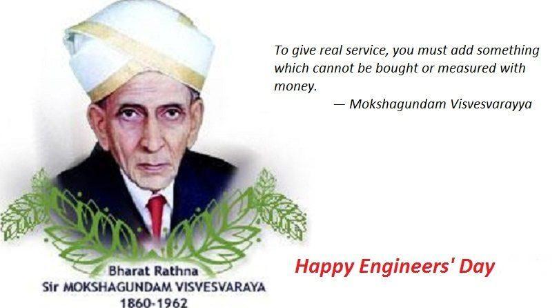 भारतीय अभियंता दिन