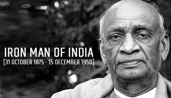 सरदार वल्लभभाई पटेल – स्वातंत्र्य सेनानी, स्वतंत्र भारताचे पहिले उपपंतप्रधान व पहिले गृहमंत्री, भारताचे लोहपुरुष, भारतरत्न
