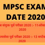 MPSC EXAM DATE 2020 - www.mpsctoday.com/