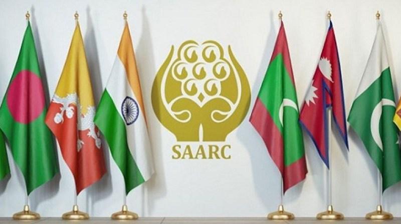 दक्षिण आशियाई प्रादेशिक सहकार संघटना (South Asian Association for Regional Cooperation (SAARC)