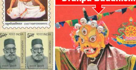Stamps 2014 Indiapost
