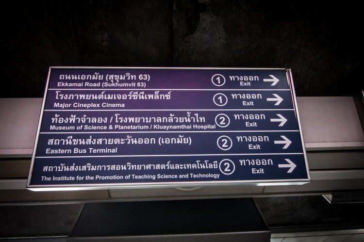 曼谷到沙美島