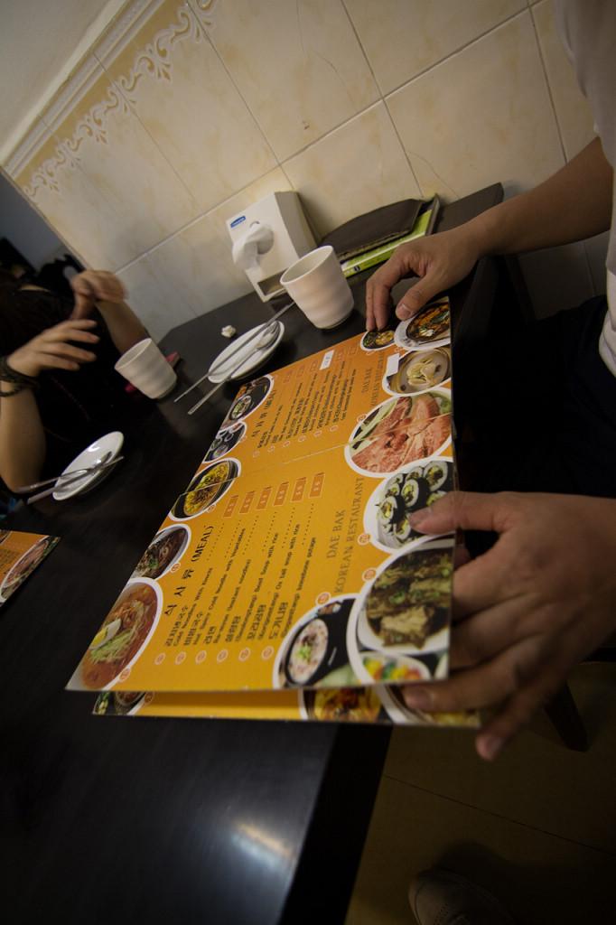 吴哥窟韩式料理